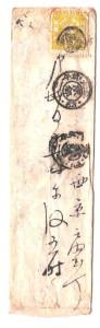 鍬蔵(住所)