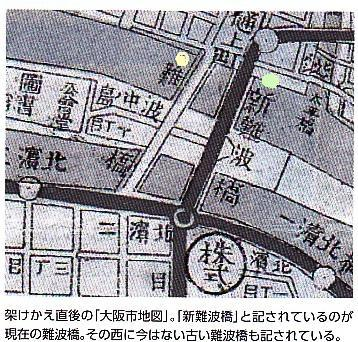 ○難波橋地図