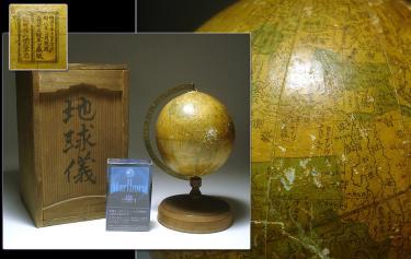 森琴石地球儀