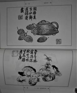 中国 最後2図